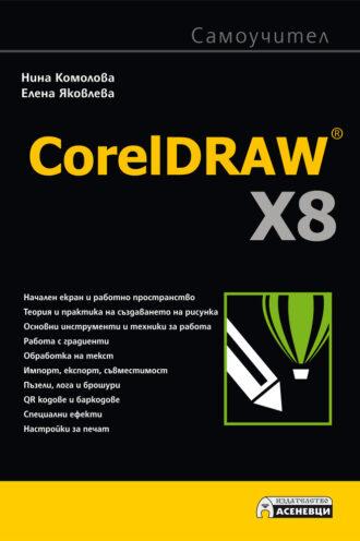 corelx8