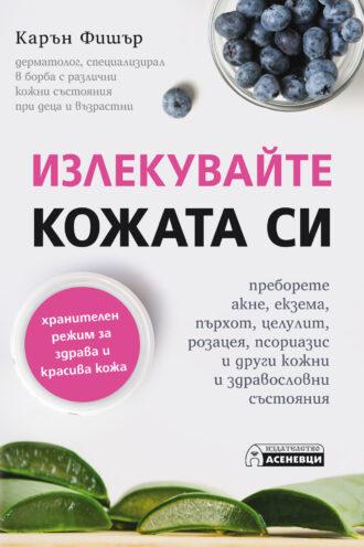 kozhata