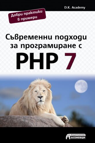 savrphp7