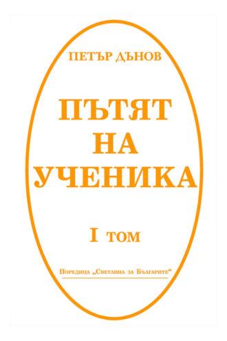 uchenika1