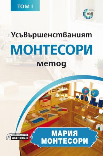 usuvmon1