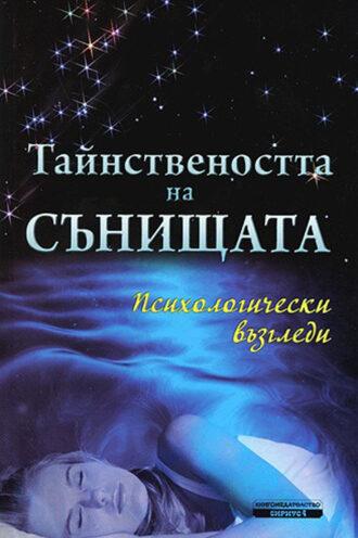 sanishtata1