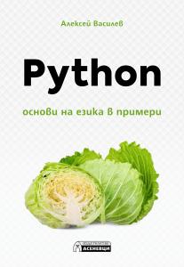pythonosnovi