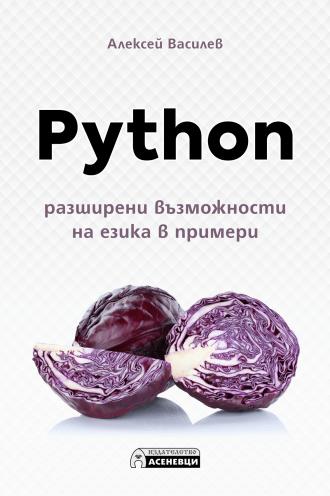 pythonrazsh