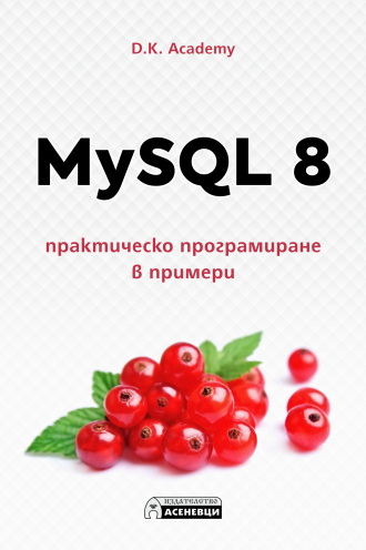mysql8