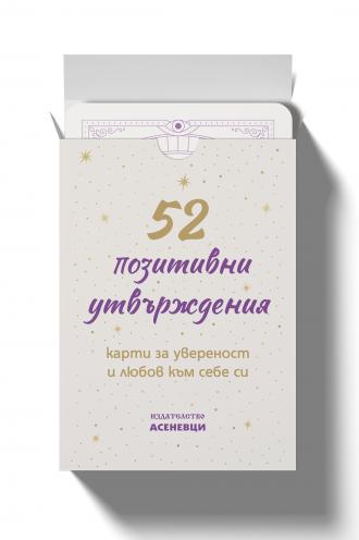 52utv-kutia